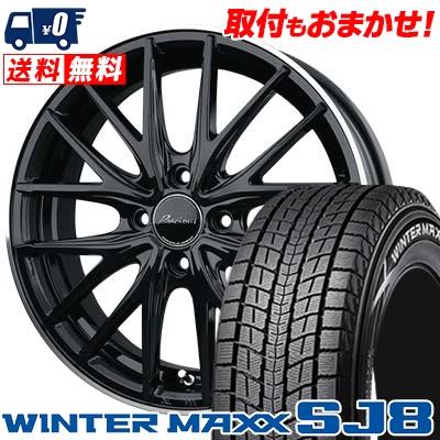 225/65R17 DUNLOP ダンロップ WINTER MAXX SJ8 ウインターマックス SJ8 Precious AST M1 プレシャス アスト M1 スタッドレスタイヤホイール4本セット