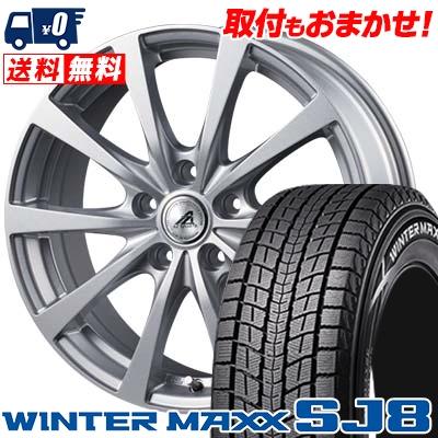 235/70R16 106Q DUNLOP ダンロップ WINTER MAXX SJ8 ウインターマックス SJ8 AZ SPORTS EX10 AZスポーツ EX10 スタッドレスタイヤホイール4本セット