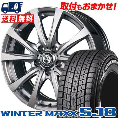 225/80R15 DUNLOP ダンロップ WINTER MAXX SJ8 ウインターマックス SJ8 TRG-BAHN TRG バーン スタッドレスタイヤホイール4本セット