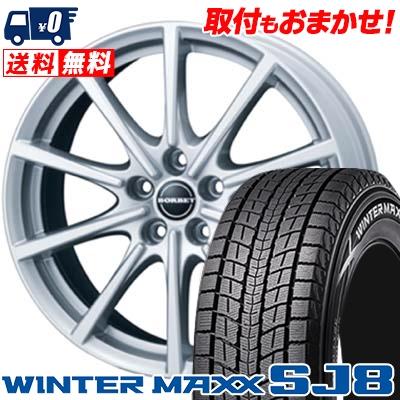 215/65R16 98Q DUNLOP ダンロップ WINTER MAXX SJ8 ウインターマックス SJ8 BORBET typeBL5 ボルベット タイプBL5 スタッドレスタイヤホイール4本セット