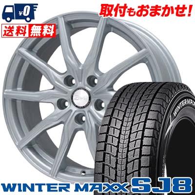225/70R16 DUNLOP ダンロップ WINTER MAXX SJ8 ウインターマックス SJ8 B-WIN KRX B-WIN KRX スタッドレスタイヤホイール4本セット