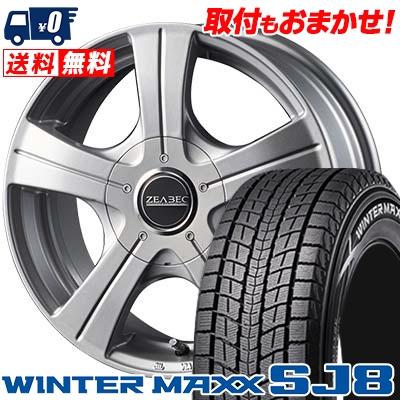215/70R15 98Q DUNLOP ダンロップ WINTER MAXX SJ8 ウインターマックス SJ8 ZEABEC BT-5 ジーベック BT-5 スタッドレスタイヤホイール4本セット