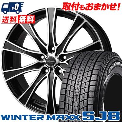 225/55R19 DUNLOP ダンロップ WINTER MAXX SJ8 ウインターマックス SJ8 Warwic Carozza ワーウィック カロッツァ スタッドレスタイヤホイール4本セット