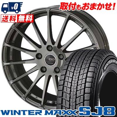 205/70R15 DUNLOP ダンロップ WINTER MAXX SJ8 ウインターマックス SJ8 ENKEI CREATIVE DIRECTION CDF1 エンケイ クリエイティブ ディレクション CD-F1 スタッドレスタイヤホイール4本セット
