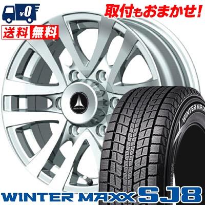 ウインターマックス SJ8 215/70R15 98Q マッドクリフ シルバー スタッドレスタイヤホイール 4本 セット