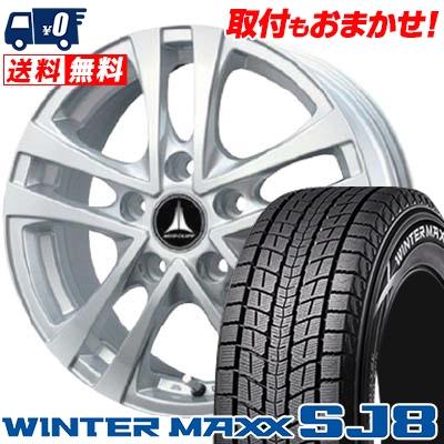 175/80R15 DUNLOP ダンロップ WINTER MAXX SJ8 ウインターマックス SJ8 MUD CLIFF マッドクリフ スタッドレスタイヤホイール4本セット