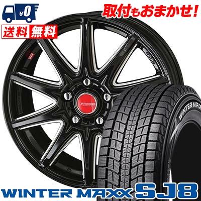 215/70R15 DUNLOP ダンロップ WINTER MAXX SJ8 ウインターマックス SJ8 RIVAZZA CORSE リヴァッツァ コルセ スタッドレスタイヤホイール4本セット