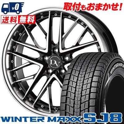 235/55R18 DUNLOP ダンロップ WINTER MAXX SJ8 ウインターマックス SJ8 DIAVOLETTO DELIE ディアヴォレット デェリエ スタッドレスタイヤホイール4本セット
