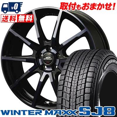 215/70R16 DUNLOP ダンロップ WINTER MAXX SJ8 ウインターマックス SJ8 SCHNEIDER DR-01 シュナイダー DR-01 スタッドレスタイヤホイール4本セット