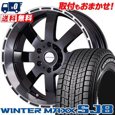 215/60R17 DUNLOP ダンロップ WINTER MAXX SJ8 ウインターマックス SJ8 Reverson DR8 レベルソン DR8 スタッドレスタイヤホイール4本セット