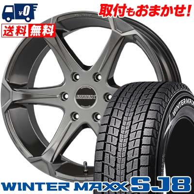 215/60R17 DUNLOP ダンロップ WINTER MAXX SJ8 ウインターマックス SJ8 ESSEX EJ エセックス EJ スタッドレスタイヤホイール4本セット
