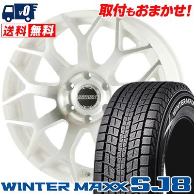 215/60R17 DUNLOP ダンロップ WINTER MAXX SJ8 ウインターマックス SJ8 ESSEX EM エセックス EM スタッドレスタイヤホイール4本セット