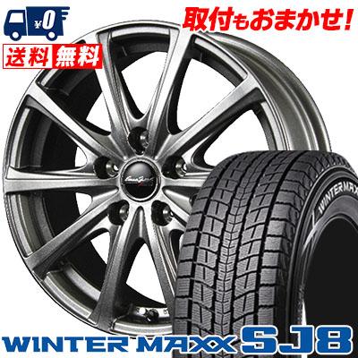 225/70R16 DUNLOP ダンロップ WINTER MAXX SJ8 ウインターマックス SJ8 EuroSpeed V25 ユーロスピード V25 スタッドレスタイヤホイール4本セット