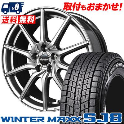 215/70R15 98Q DUNLOP ダンロップ WINTER MAXX SJ8 ウインターマックス SJ8 EuroSpeed G810 ユーロスピード G810 スタッドレスタイヤホイール4本セット