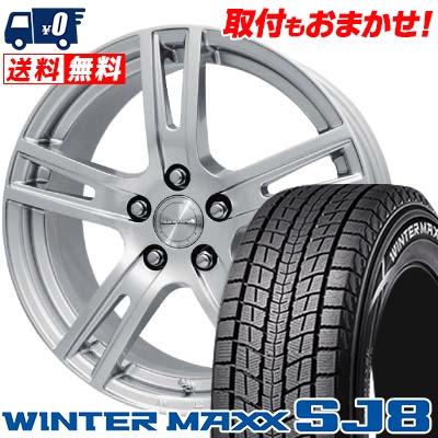 235/60R18 107Q XL DUNLOP ダンロップ WINTER MAXX SJ8 ウインターマックス SJ8 EuroPremium GENT ユーロプレミアム ゲント スタッドレスタイヤホイール4本セット for VOLVO