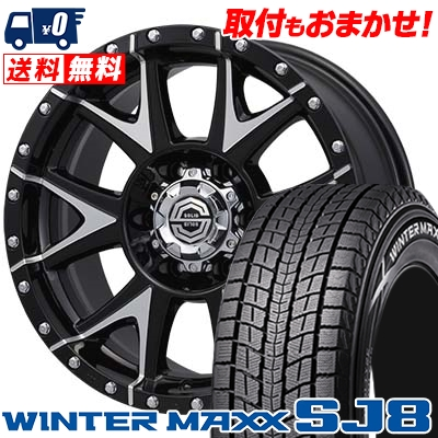 215/65R16 DUNLOP ダンロップ WINTER MAXX SJ8 ウインターマックス SJ8 SOLID RACING Gmetal ソリッドレーシング Gメタル スタッドレスタイヤホイール4本セット
