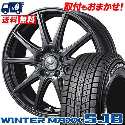 235/60R18 107Q XL DUNLOP ダンロップ WINTER MAXX SJ8 ウインターマックス SJ8 FINALSPEED GR-Γ ファイナルスピード GRガンマ スタッドレスタイヤホイール4本セット