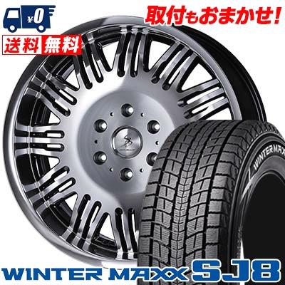 215/60R17 DUNLOP ダンロップ WINTER MAXX SJ8 ウインターマックス SJ8 SILKBLAZE JEUNESSE GROOVE シルクブレイズ ジュネス グルーヴ スタッドレスタイヤホイール4本セット
