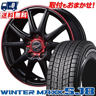 235/65R18 106Q DUNLOP ダンロップ WINTER MAXX SJ8 ウインターマックス SJ8 FINALSPEED GR-Volt ファイナルスピード GRボルト スタッドレスタイヤホイール4本セット
