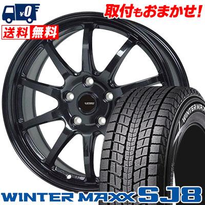 205/70R15 96Q DUNLOP ダンロップ WINTER MAXX SJ8 ウインターマックス SJ8 G.speed G-04 Gスピード G-04 スタッドレスタイヤホイール4本セット