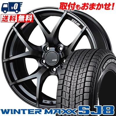 225/65R17 102Q DUNLOP ダンロップ WINTER MAXX SJ8 ウインターマックス SJ8 SSR GTV03 SSR GTV03 スタッドレスタイヤホイール4本セット