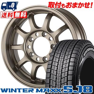 175/80R16 DUNLOP ダンロップ WINTER MAXX SJ8 ウインターマックス SJ8 5ZIGEN J×4R 5ジゲン J×4R スタッドレスタイヤホイール4本セット