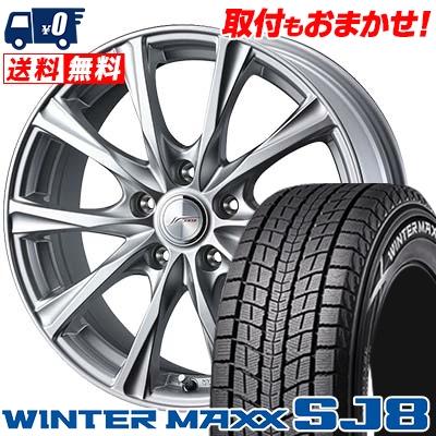 225/80R15 DUNLOP ダンロップ WINTER MAXX SJ8 ウインターマックス SJ8 JOKER MAGIC ジョーカー マジック スタッドレスタイヤホイール4本セット