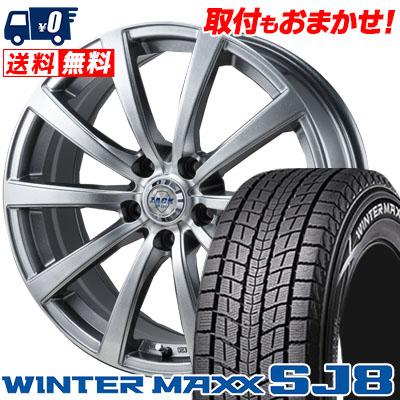 215/70R15 DUNLOP ダンロップ WINTER MAXX SJ8 ウインターマックス SJ8 ZACK JP-110 ザック JP110 スタッドレスタイヤホイール4本セット