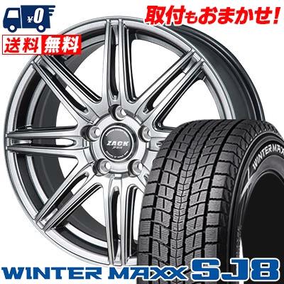 215/70R15 98Q DUNLOP ダンロップ WINTER MAXX SJ8 ウインターマックス SJ8 ZACK JP-818 ザック ジェイピー818 スタッドレスタイヤホイール4本セット
