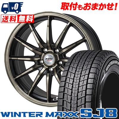 225/70R16 DUNLOP ダンロップ WINTER MAXX SJ8 ウインターマックス SJ8 JP STYLE Vercely JPスタイル バークレー スタッドレスタイヤホイール4本セット