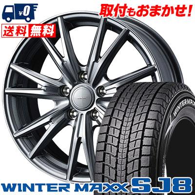 205/70R15 96Q DUNLOP ダンロップ WINTER MAXX SJ8 ウインターマックス SJ8 VELVA KEVIN ヴェルヴァ ケヴィン スタッドレスタイヤホイール4本セット
