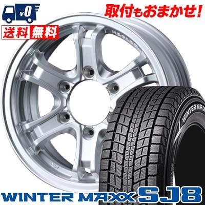 215/80R15 DUNLOP ダンロップ WINTER MAXX SJ8 ウインターマックス SJ8 KEELER FORCE キーラーフォース スタッドレスタイヤホイール4本セット