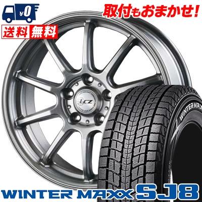 225/80R15 DUNLOP ダンロップ WINTER MAXX SJ8 ウインターマックス SJ8 LCZ010 LCZ010 スタッドレスタイヤホイール4本セット