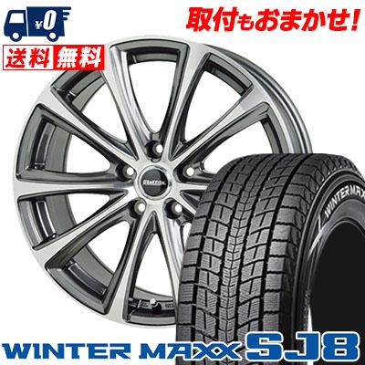 205/70R15 96Q DUNLOP ダンロップ WINTER MAXX SJ8 ウインターマックス SJ8 Laffite LE-04 ラフィット LE-04 スタッドレスタイヤホイール4本セット