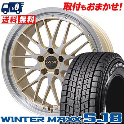 225/60R18 DUNLOP ダンロップ WINTER MAXX SJ8 ウインターマックス SJ8 Leycross REZERVA レイクロス レゼルヴァ スタッドレスタイヤホイール4本セット