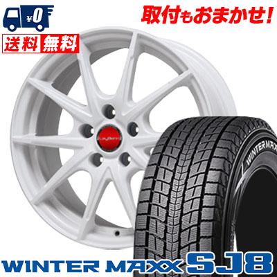 215/70R15 DUNLOP ダンロップ WINTER MAXX SJ8 ウインターマックス SJ8 LeyBahn WGS レイバーン WGS スタッドレスタイヤホイール4本セット
