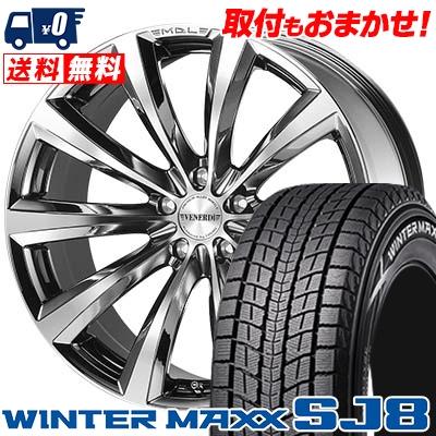 235/65R18 DUNLOP ダンロップ WINTER MAXX SJ8 ウインターマックス SJ8 VENERDi MADELENA ヴェネルディ マデリーナ スタッドレスタイヤホイール4本セット