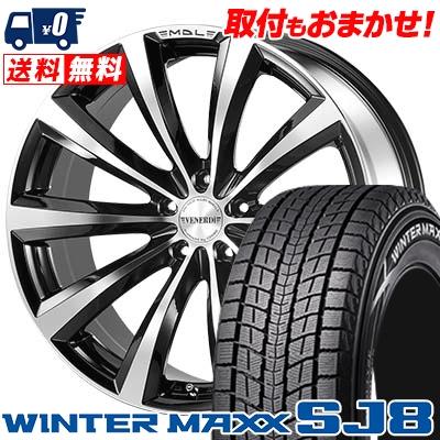 225/55R18 DUNLOP ダンロップ WINTER MAXX SJ8 ウインターマックス SJ8 VENERDi MADELENA ヴェネルディ マデリーナ スタッドレスタイヤホイール4本セット