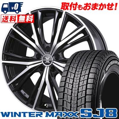 225/55R18 DUNLOP ダンロップ WINTER MAXX SJ8 ウインターマックス SJ8 BADX LOXARNY MAGNUS バドックス ロクサーニ マグナス スタッドレスタイヤホイール4本セット