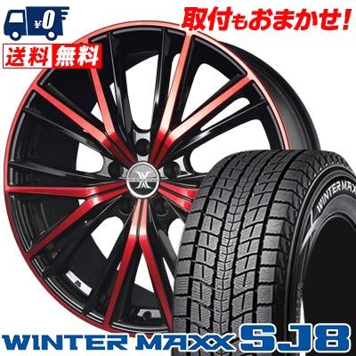 新素材新作 225/55R18 DUNLOP ダンロップ WINTER MAXX SJ8 ウインターマックス SJ8 BADX LOXARNY MAGNUS バドックス ロクサーニ マグナス スタッドレスタイヤホイール4本セット, ネイグン 83b755be
