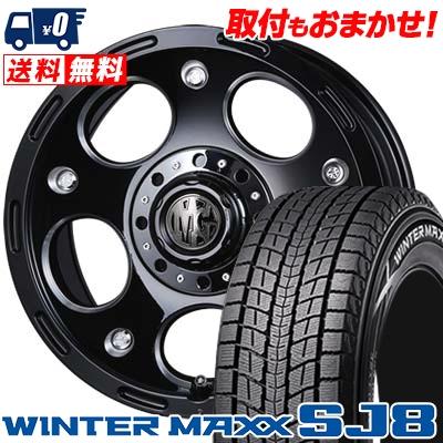 215/65R16 DUNLOP ダンロップ WINTER MAXX SJ8 ウインターマックス SJ8 MG DEMON MG デーモン スタッドレスタイヤホイール4本セット