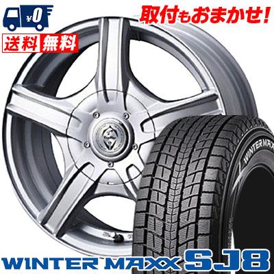 225/80R15 DUNLOP ダンロップ WINTER MAXX SJ8 ウインターマックス SJ8 Treffer MH トレファーMH スタッドレスタイヤホイール4本セット