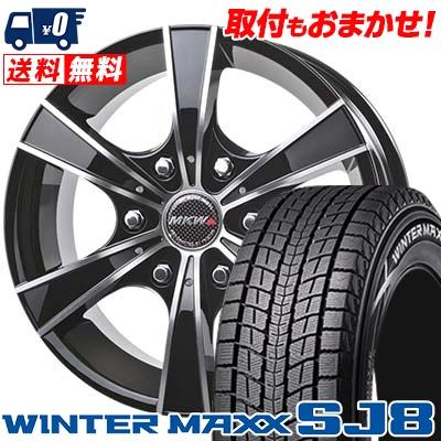 215/65R16 DUNLOP ダンロップ WINTER MAXX SJ8 ウインターマックス SJ8 MKW MK-65 MKW MK-65 スタッドレスタイヤホイール4本セット