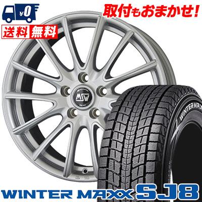 225/55R18 98Q DUNLOP ダンロップ WINTER MAXX SJ8 ウインターマックス SJ8 MSW86 MSW86 スタッドレスタイヤホイール4本セット 【For PEUGEOT】