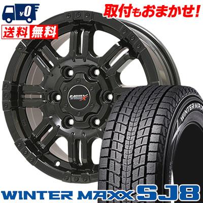 195/80R15 96Q DUNLOP ダンロップ WINTER MAXX SJ8 ウインターマックス SJ8 B-MUD X Bマッド エックス スタッドレスタイヤホイール4本セット【取付対象】