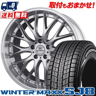 235/55R19 DUNLOP ダンロップ WINTER MAXX SJ8 ウインターマックス SJ8 BADX LOXARNY MULTIFORCHETTA バドックス ロクサーニ マルチフォルケッタ スタッドレスタイヤホイール4本セット
