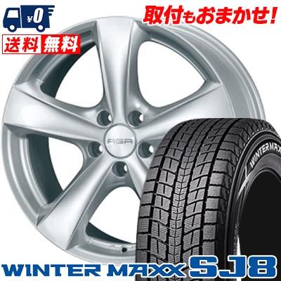 235/60R18 107Q XL DUNLOP ダンロップ WINTER MAXX SJ8 ウインターマックス SJ8 AGA Nebel AGA ネーベル スタッドレスタイヤホイール4本セット for LAND ROVER