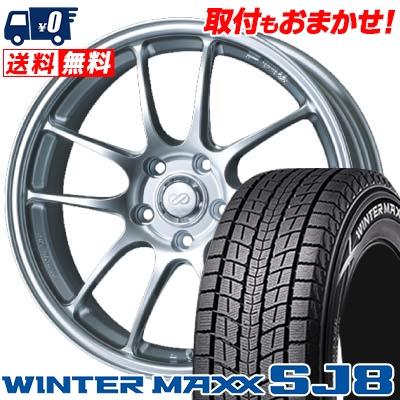 225/55R18 DUNLOP ダンロップ WINTER MAXX SJ8 ウインターマックス SJ8 ENKEI PerformanceLine PF-01 エンケイ パフォーマンスライン PF01 スタッドレスタイヤホイール4本セット