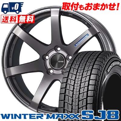 235/55R18 DUNLOP ダンロップ WINTER MAXX SJ8 ウインターマックス SJ8 ENKEI PerformanceLine PF-07 エンケイ パフォーマンスライン PF07 スタッドレスタイヤホイール4本セット