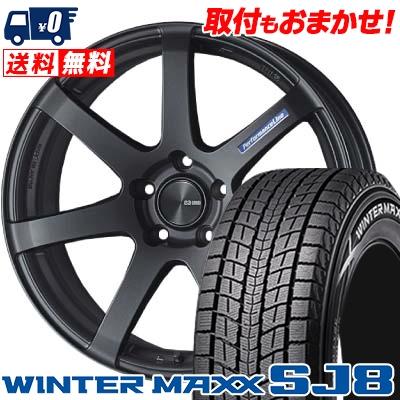 235/55R19 DUNLOP ダンロップ WINTER MAXX SJ8 ウインターマックス SJ8 ENKEI PerformanceLine PF-07 エンケイ パフォーマンスライン PF07 スタッドレスタイヤホイール4本セット